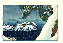 Gihachiro Okuyama 1907-1981 - Matsushima