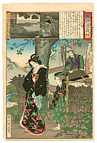 Chikanobu Toyohara 1838-1912 - Exiled in Mountain -  Edo Embroidery Pictures