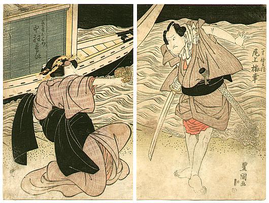 Toyokuni Utagawa 1769-1825 - Kabuki Scene