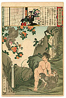 Chikanobu Toyohara 1838-1912 - Wild Boy and Monkeys - Azuma Nishiki Chuya Kurabe