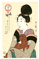 Utamaro Kitagawa 1750-1806 - Manso - Five Facial Types of Beauties