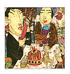 Yuji Hiratsuka born 1954 - Hungry Partner