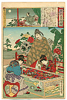 Chikanobu Toyohara 1838-1912 - Abe Nakamaro - Azuma Nishiki Chuya Kurabe