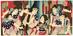 Chikanobu Toyohara 1838-1912 - Five Modern Haircuts and One Traditional Hairdo