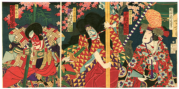 Chikanobu Toyohara 1838-1912 - Beauty, Ghost and Hero