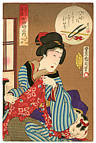 Mitate Chuya Nijuyoji no Uchi - Kunichika Toyohara