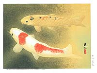 Choko Matsumoto born 1902 - Carp in Golden Pond