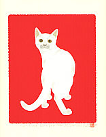 Tadashige Nishida born 1942 - Cat Look Back  2W
