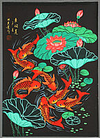 Shen Yingxia born 1961 - Fish and Lotus