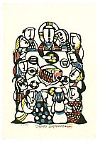Sadao Watanabe 1913-1996 - Last Supper - Story of the Bible