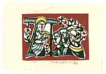 Sadao Watanabe 1913-1996 - Christmas - Story of the Bible
