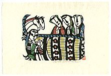 Sadao Watanabe 1913-1996 - Stable - Story of the Bible