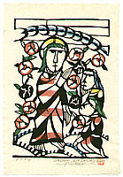 Sadao Watanabe 1913-1996 - Jesus and His Followers - Story of the Bible