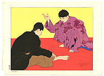 Paul Jacoulet 1902-1960 - The Gamblers - Chinese