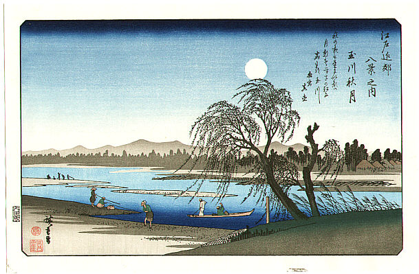 Hiroshige Ando 1797-1858 - Autumn Moon at Tama River - Edo Kinko Hakkei