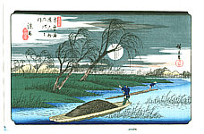 Hiroshige Ando 1797-1858 - 69 Stations of the Kisokaido - Moon at Seba