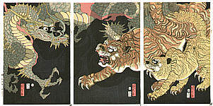 Sadahide Utagawa 1807-1873 - Dragon and Tiger