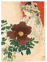Hanko Kajita 1870-1917 - Peony