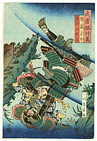 Yoshikazu Utagawa active ca.1850-70 - Samurai Fight in the Water