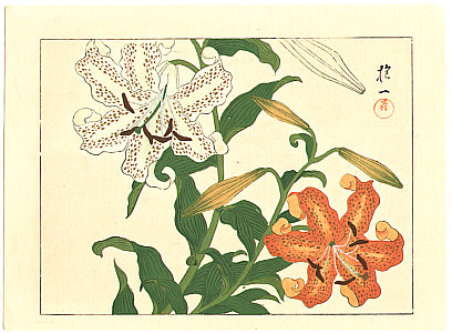 Hoitsu Sakai 1761-1828 - Lilies and Lotus - Two oban sheets