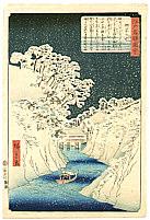 Ochanomizu - By Hiroshige II