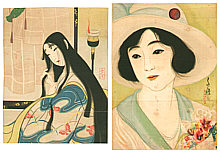 Chigusa Kotani 1890-1945 - Lithograph kuchi-e -3