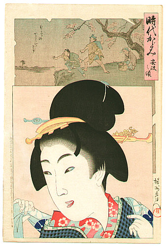 Chikanobu Toyohara 1838-1912 - Ansei - Mirror of the Ages