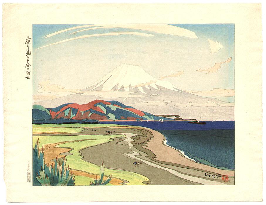 石川寅治: Mt.Fuji in Spring fr...