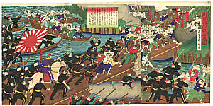 Yoshitora Utagawa active ca. 1840-1880 - Battle at Kawajiri