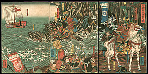 Yoshikazu Utagawa active ca.1850-70 - Battle at Mt.Ishibashi