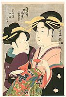Choki Eishosai fl. 18/19th C. - Beauties
