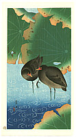 Soseki Komori active 1920s-1930s - Moorehens in the Rain