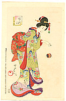 Chikanobu Toyohara 1838-1912 - Beauty and Hand Ball