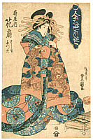 Toyokuni II Utagawa 1777-1835 - Beauty and Dragon