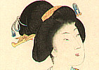 Chikanobu Toyohara 1838-1912 - Beauty and  Cat