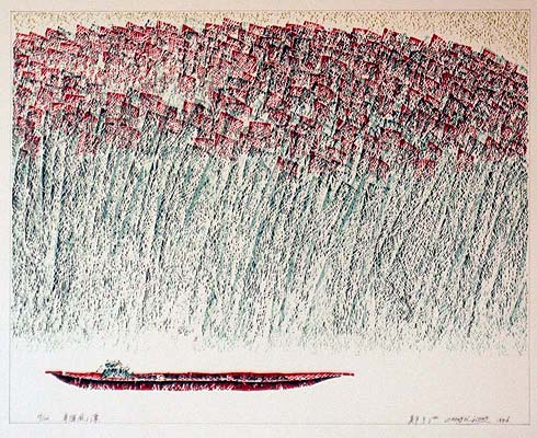 Zheng Zijiang born 1965 - Boats in the Wind