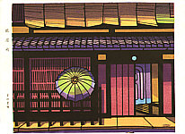 Clifton Karhu born 1927 - Gion District