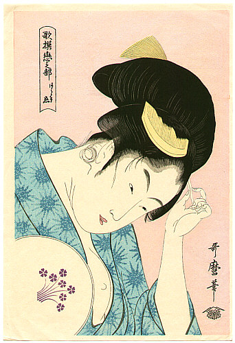 Utamaro Kitagawa 1750-1806 - Beauty with Round Fan