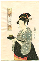 Utamaro Kitagawa 1750-1806 - Beauty and Tea