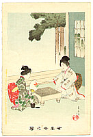 Shuntei Miyagawa 1873-1914 - Playing Game  - Yukiyo no Hana
