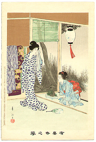 Shuntei Miyagawa 1873-1914 - After Bath  - Yukiyo no Hana