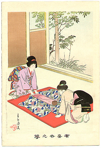 Shuntei Miyagawa 1873-1914 - Ironing  - Yukiyo no Hana