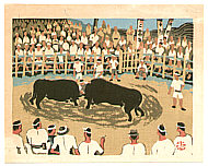 Umetaro Azechi 1902-1999 - Bull Fight