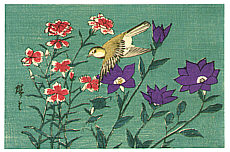 Hiroshige II Utagawa 1829-1869 - Bird and Autumn Flowers