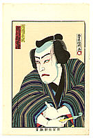 Hosai Baido 1848-1920 - Ichikawa Sumizou - Actor Portrait