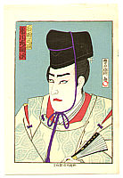 Hosai Baido 1848-1920 - Ichikawa Sadanji - Kabukiza Shin Kyogen