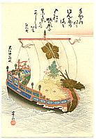 Hanzan Matsukawa active ca. 1850/82 - Treasure Ship