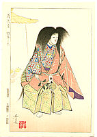 Hideyo Matsuno fl.ca. 1970s - Chrysanthemum Child-  Twelve Months of Noh Pictures