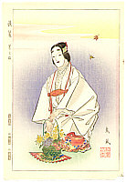 Sofu Matsuno 1899-1963 - Flower Basket -  Twelve Months of Noh Pictures