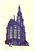 Yasu Kato born 1907 - Holy Ghost Church in Heidelberg